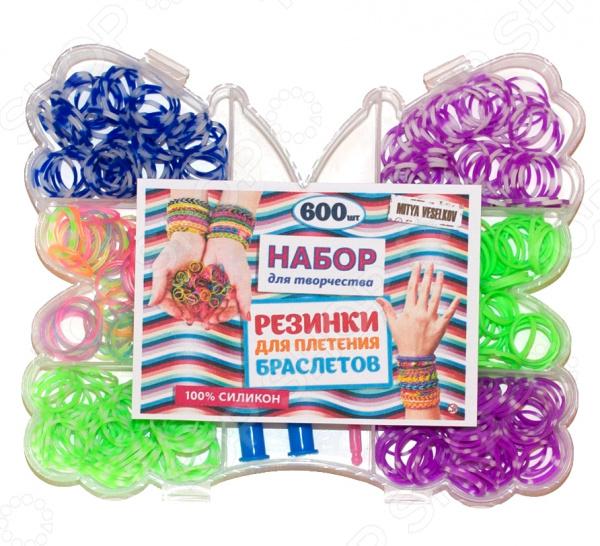 Набор резиночек для плетения Mitya Veselkov «Бабочка 1» набор для детского творчества набор веселая кондитерская 1 кг