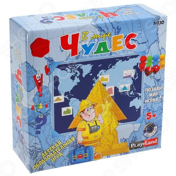 Игра настольная обучающая Play Land «В мире чудес» play doh игровой набор магазинчик домашних питомцев