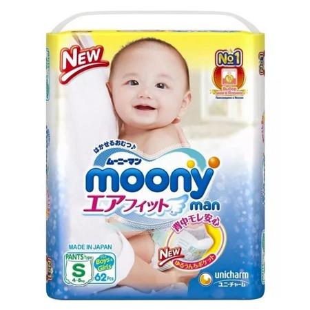 Купить Трусики-подгузники для мальчика MOONY S (4-8 кг)