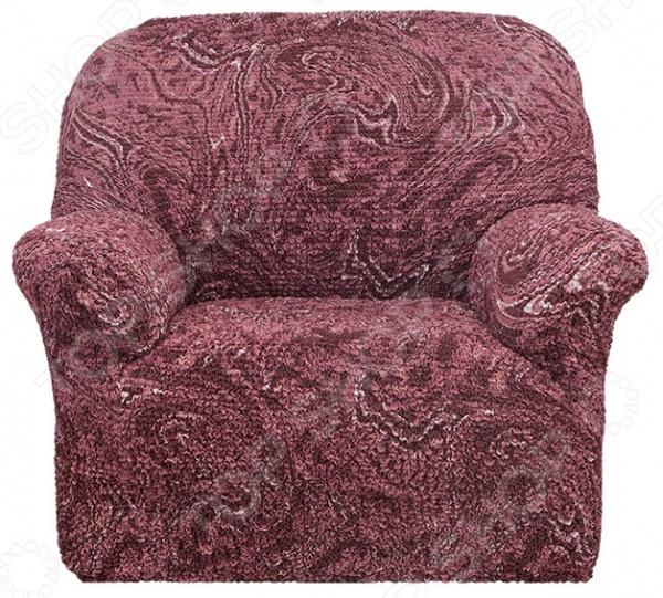Натяжной чехол на кресло Еврочехол «Виста. Руж»
