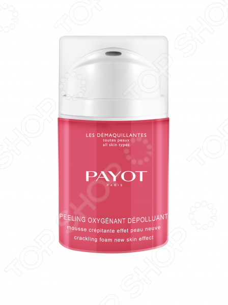 Кислородная маска-пилинг Payot Cracling Foam