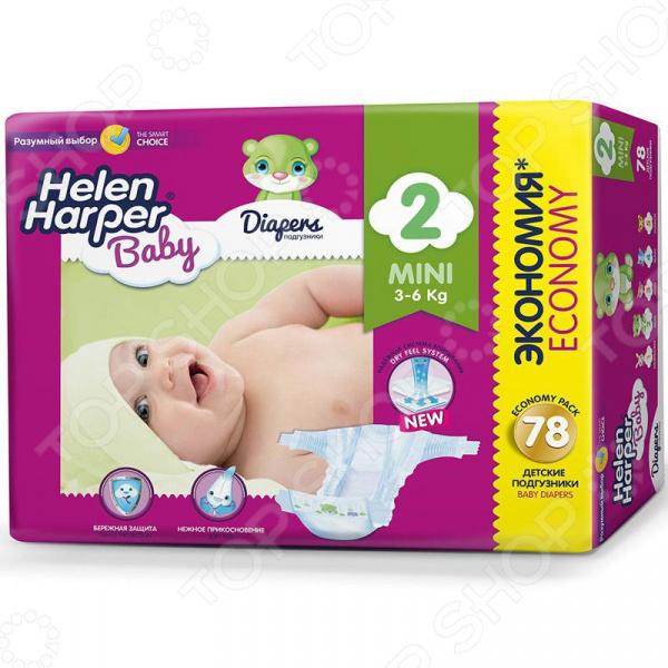 Подгузники Helen Harper Baby 2 Mini (3-6 кг) raspberry pi 3 camera module 1080p 720p mini 5mp webcam video compatible for 2 model b