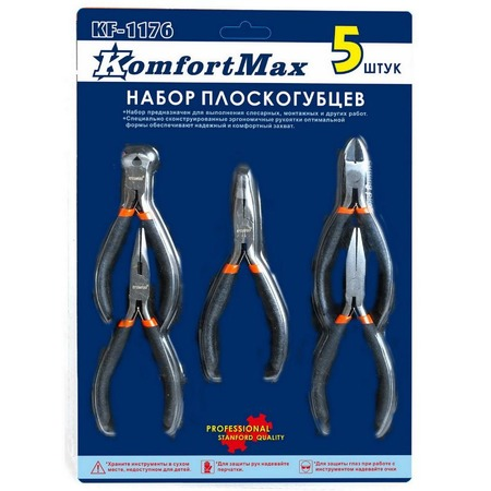 Купить Набор инструментов KomfortMax KF-1176