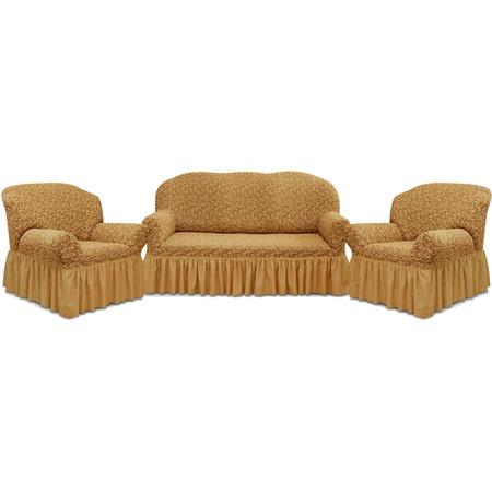 Купить Натяжной чехол на трехместный диван и чехлы на два кресла Karbeltex «Престиж» 10034 с оборкой