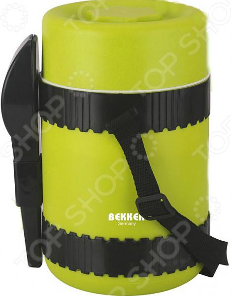 Термоконтейнер Bekker BK-4346