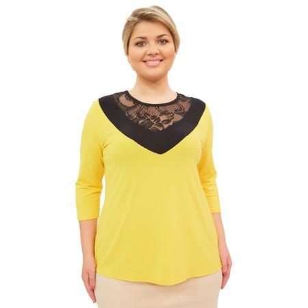 Купить Блуза Матекс «Теплые лучи». Цвет: желтый