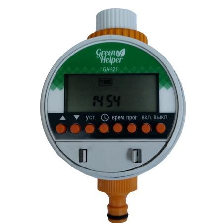 Купить Таймер полива Green Helper GA-321