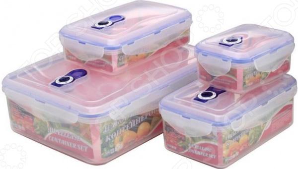 Набор контейнеров вакуумных для продуктов Bohmann BH-73