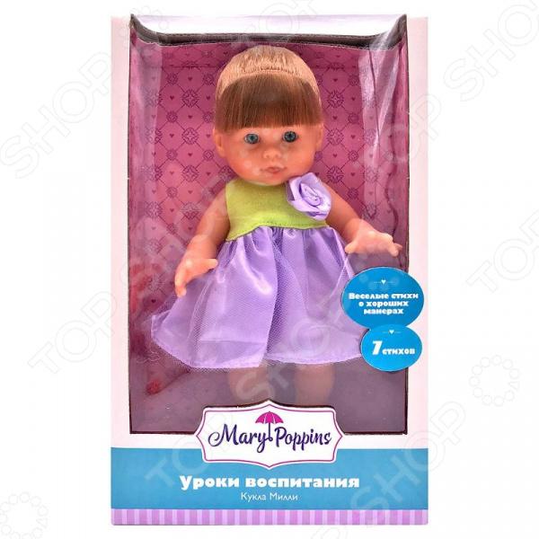 Кукла Mary Poppins Butterfly «Милли. Уроки воспитания» кукла mary poppins lady mary уроки воспитания милли