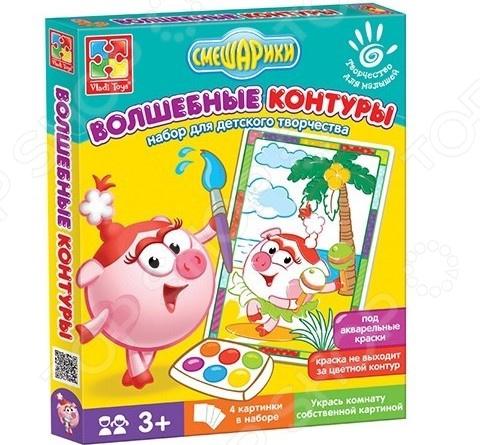 Набор для детского творчества Vladi Toys «Волшебный контур. Смешарики 2»