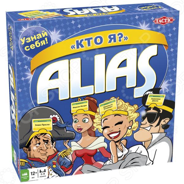 Игра карточная Tactic Alias «Кто Я?» цена