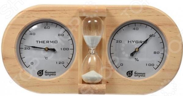Термометр для бани и сауны Банные штучки с гигрометром и песочными часами 2
