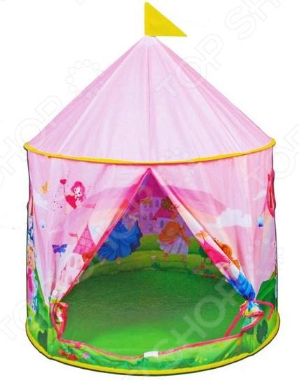 Палатка игровая Наша Игрушка «Волшебный замок» игрушки для улицы игровая палатка с мячиками 100 шт calida вилла 85х85х110см