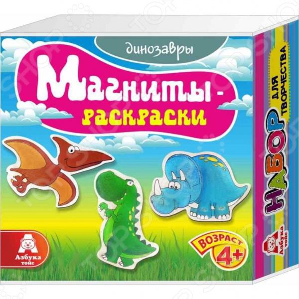 Магниты-раскраски Азбука тойс «Динозавры»