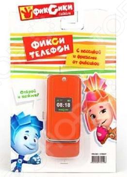 Телефон развивающий музыкальный Союзмультфильм GT8667 «Фиксики» телефон