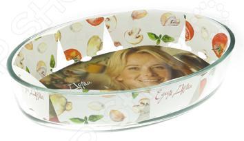 Форма для выпечки стеклянная Едим Дома PV11 форма для выпечки стеклянная едим дома pv5