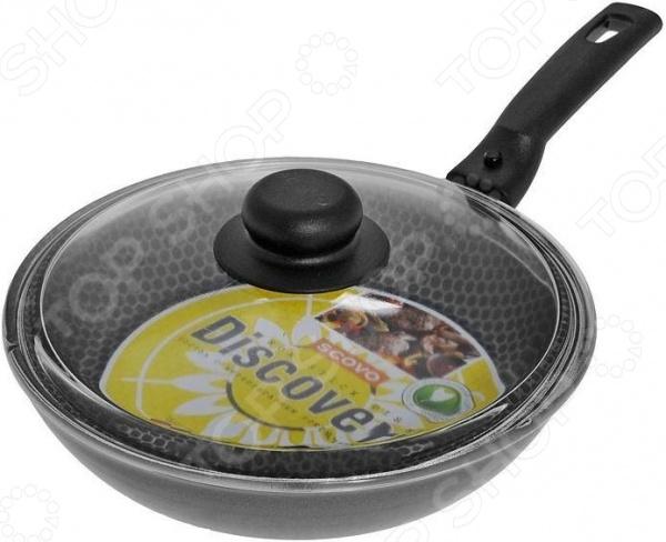 Сковорода с крышкой Scovo Discovery жаровня scovo сд 010 discovery