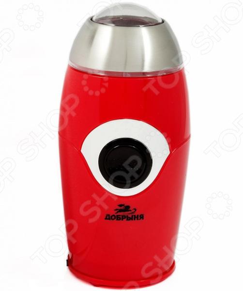 Кофемолка Добрыня Ergo Pulse DO-3703
