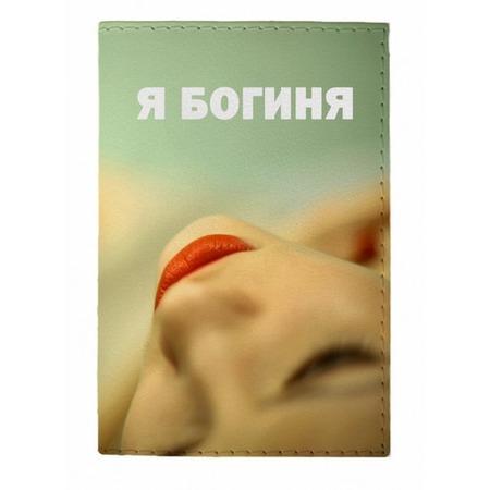Купить Обложка для паспорта Mitya Veselkov «Богиня»
