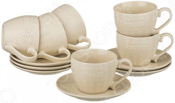 Чайный набор Lefard 756-123 стеллар детская посуда чайный набор