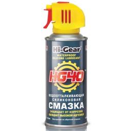 Смазка автомобильная Hi Gear HG 5502
