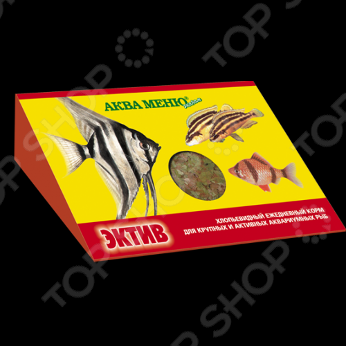 Корм для рыб хлопьевидный Аква Меню Эктив ежедневный корм с растительными добавками для аквариумных рыбок. Изготовлен из натуральных продуктов с учетом специфики потребностей. Обеспечивает правильный обмен веществ и улучшает окраску. Питательные вещества также эффективно удовлетворяют все пищевые потребности рыбок без необходимости скармливания больших порций. Перекармливать рыбок не стоит, так как это приводит к ухудшению биологического равновесия в аквариуме, а также к ухудшению самочувствия. Вскрытую упаковку с кормом необходимо плотно закрыть после использования. Энергетическая ценность: протеин 50 ; жир 6 ; углеводы 30 ; Влажность 8 .