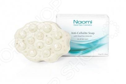 Naomi. Anti-Cellulite with Dead Sea minerals ���� ��������������� ��� ���� ����� ���� Bradex Anti-Cellulite with Dead Sea minerals