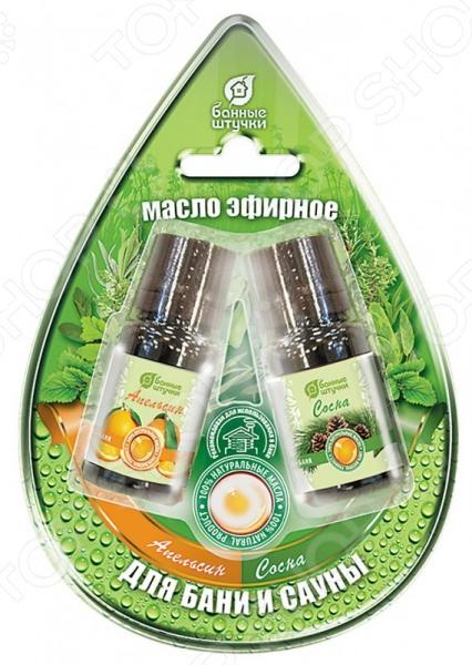 Набор эфирных масел Банные штучки «Апельсин и сосна» набор эфирных масел банные штучки дыхание леса