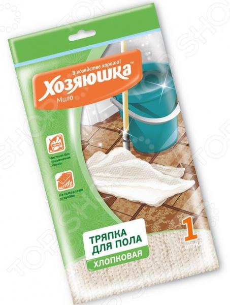 Тряпка для мытья пола Хозяюшка «Мила» 06006 тряпка для мытья пола хозяюшка мила 06012 25