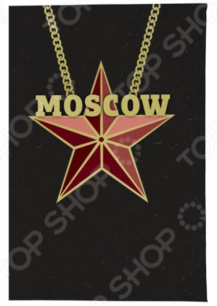 Обложка для паспорта кожаная Mitya Veselkov «Moscow Star» обложка для автодокументов mitya veselkov moscow star