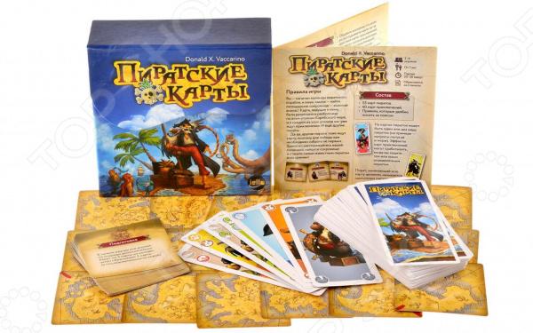 Игра карточная Magellan «Пиратские карты»