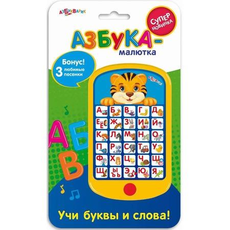 Купить Мультиплеер обучающий Азбукварик «Азбука-малютка»