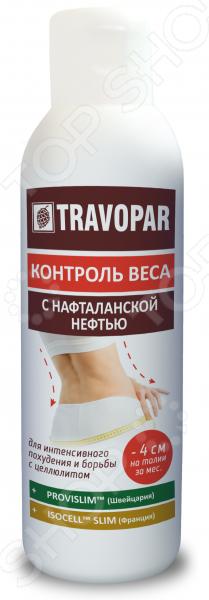 Скипидарный бальзам с нафталаном Travopar «Контроль веса премиум»
