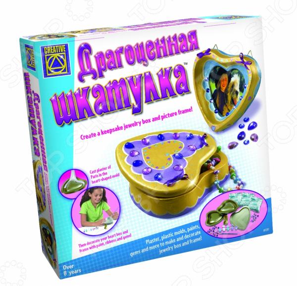 Набор для детского творчества Creative «Драгоценная шкатулка» набор для творчества creative creative набор для творчества дизайнерские свечи стаканчики