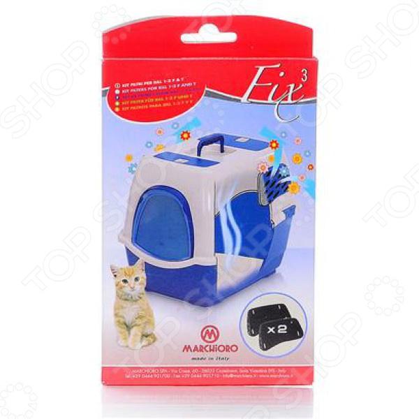 Набор фильтров для кошачьего биотуалета MARCHiORO Fix 3 для биотуалетов Bill 1-2