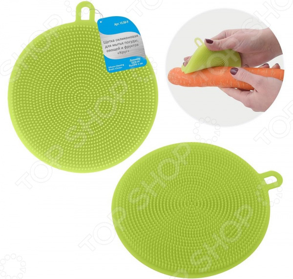 Щетка силиконовая для мытья посуды, овощей и фруктов Мультидом «Круг» VL58-9 щетка для мытья овощей tweetie чёрная