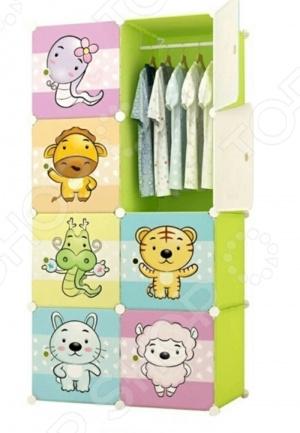 Шкаф детский складной Ruges «Кубус»