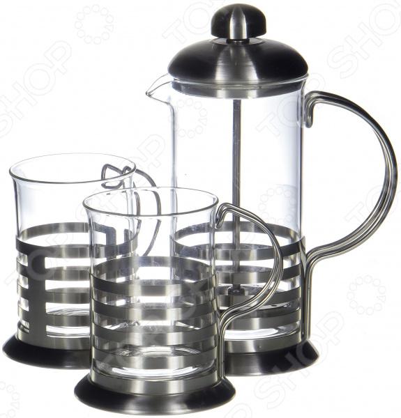Френч-пресс с набором чашек Guterwahl YM-S2-009/350 набор кофейный guterwahl 3 предмета ym s2 014 600
