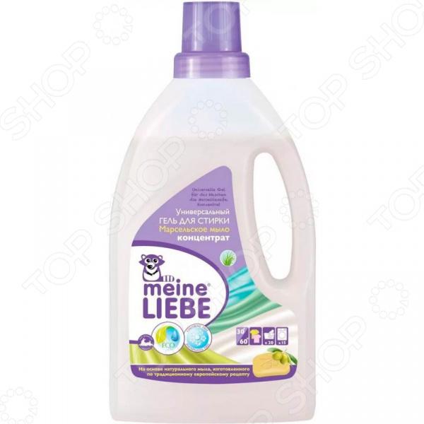 Гель для стирки Meine Liebe «Марсельское мыло»