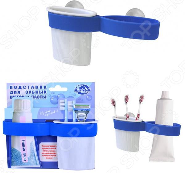 Подставка для зубных щеток и пасты Мультидом BG34-159