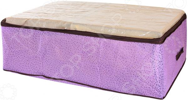 Кофр для хранения одеял и пледов EL Casa «Звезды». Цвет: фиолетовый