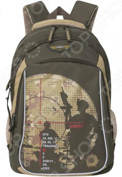 Рюкзак школьный Grizzly RB-732-1