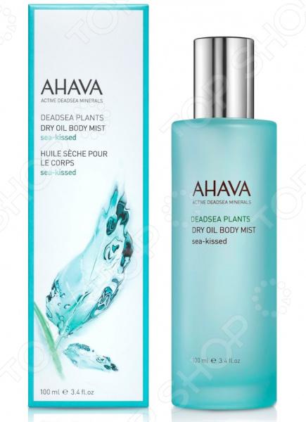 Масло для тела сухое Ahava Deadsea Plants Sea kissed ahava deadsea plants dry oil body mist сухое масло для тела опунция и моринга 100 мл
