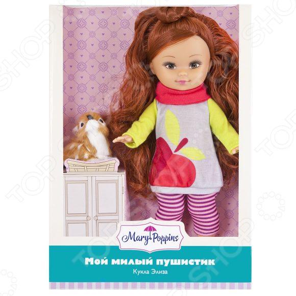 Кукла Mary Poppins «Элиза. Мой милый пушистик Олененок»