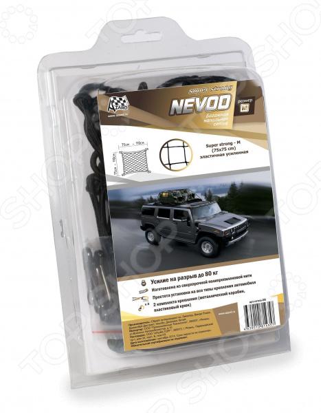Сетка в багажник Azard Nevod напольная усиленная практичный аксессуар для вашего автомобиля, который идеально подходит для организации пространства в автомобильном багажнике. Он поможет вам забыть о разбросанных по всей площади багажника мелочах, потерянных инструментах и прочих вещах, которые пропадают в самый нужный момент.  Для идеального порядка в автомобиле! Установить автомобильную сетку сможет любой водитель. Для большего удобства она снабжена крючками или карабинами для более простого крепления. Предназначена для крепления к полу багажника и позволяет охватить весь его объем в горизонтальном положении. Так как сетка выполнена из эластичного материала, она легко тянется и способна вместить большое количество предметов. Также отлично подходит для крепления на крышу автомобиля.  Преимущества автомобильной сетки  Выполнена из сверхпрочной полипропиленовой ткани.  Простое и удобное крепление при помощи крючков позволяет установить в багажнике любого типа и модели.  Подходит для всех типов крепления автомобиля.  Ячейки сетки надежно скреплены между собой и обеспечивают высокий уровень прочности.  Усилие на разрыв составляет около 80 кг.  В комплект входят два типа крепления: металлические карабины и пластиковые крюки.