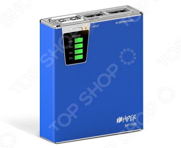 Фото - Аккумулятор внешний HIPER MP7500 внешний аккумулятор для портативных устройств hiper circle 500 blue circle500blue