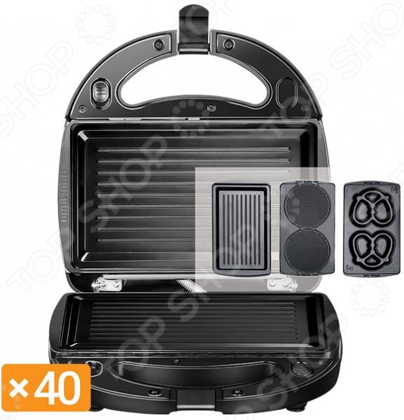 Мультипекарь Redmond RMB-M602 мультипекарь redmond rmb 616 3 700вт черный серебристый