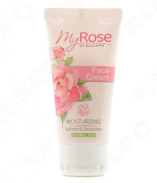 Крем для лица дневной My Rose «Увлажняющий» крема