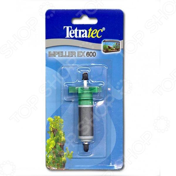Ротор для внешних фильтров Tetra EX 600 600 Plus