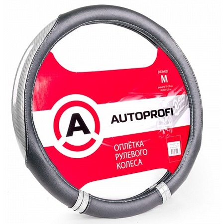 Купить Оплетка на руль Autoprofi AP-1412